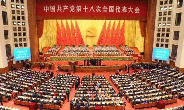 china-comunista