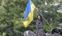 ucrania-ejercito-bandera