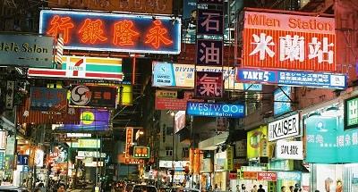 hong-kong-china-chile
