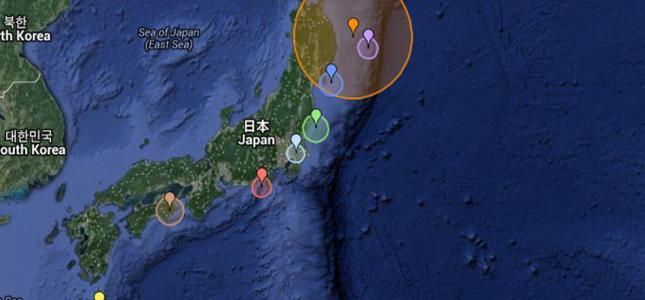 terremoto japon a